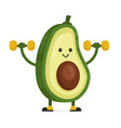 cute happy smiling avocado vector image vector image