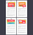super price -35 and big sale vector image vector image