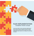 buiness plan implementation vector image vector image