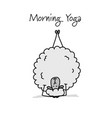funny sheep doing yoga sketch for your design vector image vector image