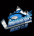 Sharks hockey club professional logo vector image vector image
