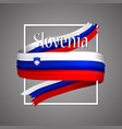 slovenia flagofficial national slovenian 3d vector image
