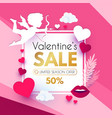 valentine s day sale cute design template vector image vector image