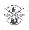black knight historical club badge design