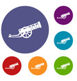 cannon icons set vector image vector image