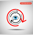 icon eye and arrows eps 10 vector image