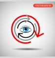 icon eye and arrows eps 10 vector image vector image