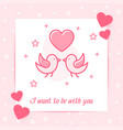 two birds kiss valentine card heart love text icon vector image vector image