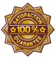 100 percent satisfaction guarantee label vector image vector image