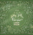 chalk christmas party invitation vector image vector image