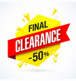 final clearance bright banner special offer big vector image vector image
