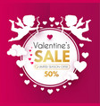 valentine s day sale cute design template with vector image vector image