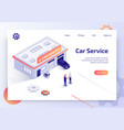 car repair service isometric landing page vector image vector image