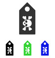 death label flat icon vector image vector image