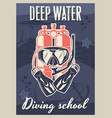 diving school vintage typography poster template vector image vector image