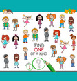 find one of a kind game with kid characters vector image vector image