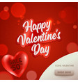 happy valentine day sale promotion banner discount vector image vector image