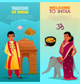 india vertical banners set vector image vector image