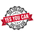 yes you can stamp sign seal vector image vector image