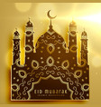 beautiful mosque design with golden decoration vector image vector image