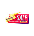 best price isolated sticker vector image vector image