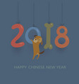 2018 happy chinese new year the year of the dog vector image vector image