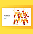 chinese new year festival character landing page vector image vector image