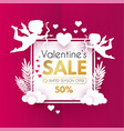happy valentine s day cute design template vector image vector image