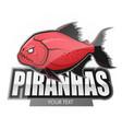 modern professional piranha logo for a sport team vector image vector image