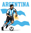 soccer player of argentina vector image vector image
