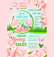 spring holiday flowers festive poster design vector image