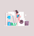 girl using smartphone in bathroom vector image vector image