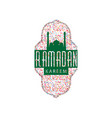 ramadan cutting paper with confetti design vector image vector image