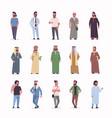 set different arabic businessmen standing pose vector image vector image