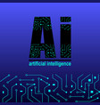 ai artificial intelligence vector image