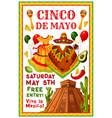 cinco de mayo mexican party invitation vector image vector image
