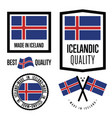 iceland quality label set for goods vector image vector image