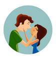 sweet couple or family - wife and husband vector image vector image