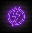 shining and glowing purple lightning neon sign vector image
