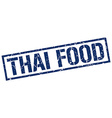 thai food stamp vector image vector image