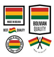 bolivia quality label set for goods vector image vector image