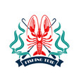 fishing trip lobster omar icon vector image vector image