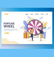 fortune wheel website landing page design vector image