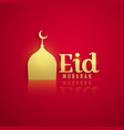 Golden mosque on red background for eid festival vector image