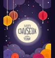 happy chuseok festival vector image