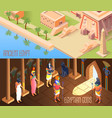 isometric egypt banners vector image vector image