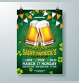 saint patricks day party flyer with vector image vector image