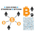 cryptocurrency network flat icon with clip art vector image vector image