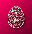 Easter egg with calligraphic lettering greeting vector image vector image