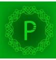 Monogram P vector image vector image